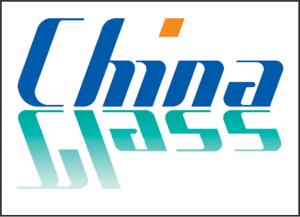 ChinaGlass2018